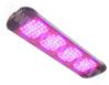 Светодиодный фитосветильник для теплиц ECOLED-BIO-112-136W UniversaLED