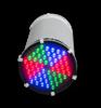 Светодиодный светильник ДБУ 01-70-RGB-Г60